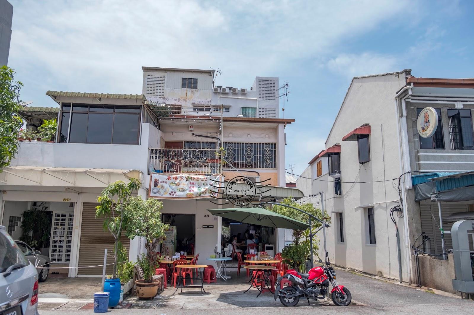 Tang Xi Kopitiam 唐禧茶室 @ Jalan Siam, Penang