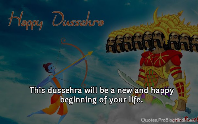 best dussehra quotes