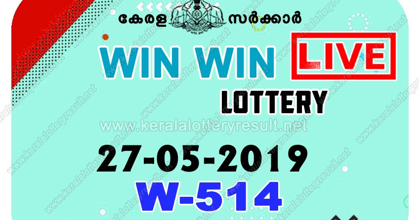 Kerala Lottery Result 27/05/2019 ; Win Win Lottery Results