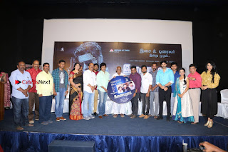 Inayathalam Tamil Movie Audio Launch Stills  0052.jpg