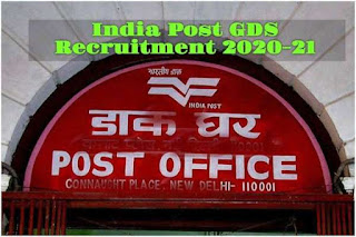 India Post GDS Recruitment 2020 - Naukri hunger