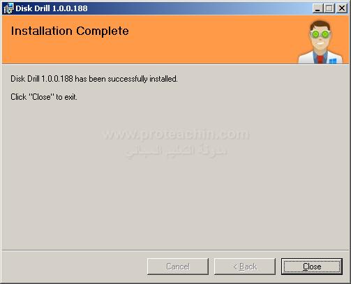أفضل برنامج مجاني لإسترجاع الملفات المحذوفة من الكمبيوتر