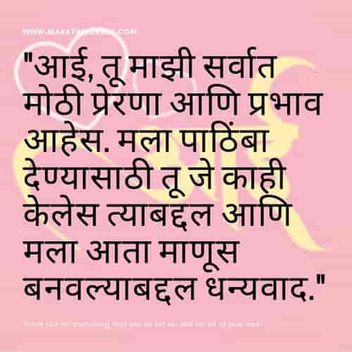 matru dinachya shubhechha images