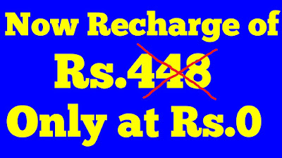 Free Recharge Any Number