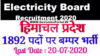 HPSEB Recruitment 2020 Notification - Govt Jobs in HP for 1892 Junior T-Mate Posts 2020