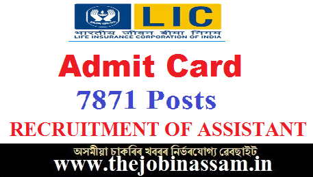 LIC Assistant Admit Card 2019: