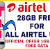 Airtel Free 10GB 4G Data By Dialing The Number
