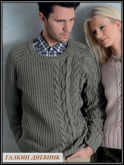 mujskoi pulover spicami