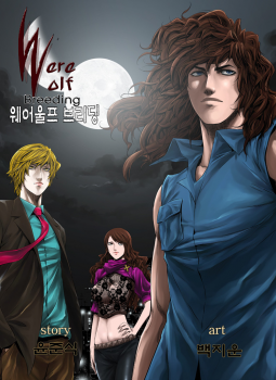 Werewolf Breeding Manga