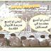 حل مدخل وحدة حب الوطن + نص المدخل