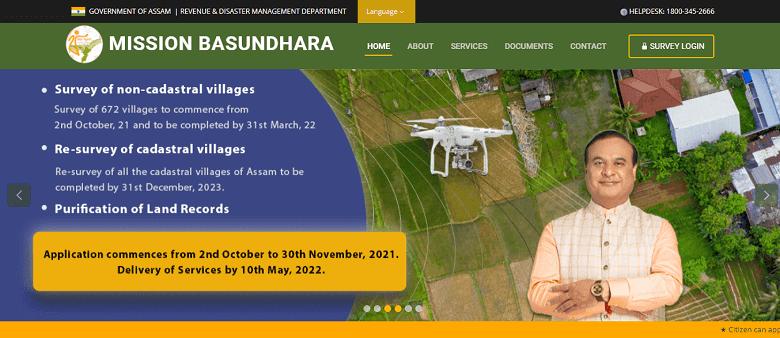 Mission Basundhara - Assam Land Management Ecosystem