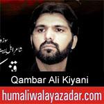 https://www.humaliwalayazadar.com/2019/09/qambar-ali-kiyani-nohay-2020.html