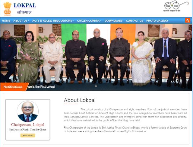 lokpal.gov.in   Website of Lokpal के बारे मैं जानिए
