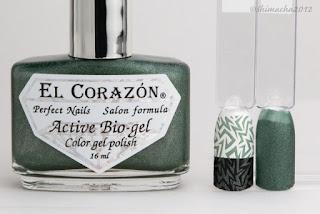 "El Corazon ""423/29"" (Prisma collection), スタンピングネイル"