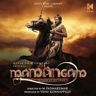 mamangam, mamangam movie, mamangam malayalam movie, mamangam trailer, mamangam cast, mamangam actress, mamangam new poster, mamangam in malayalam, mamangam actress, mamangam actors, mallurelease