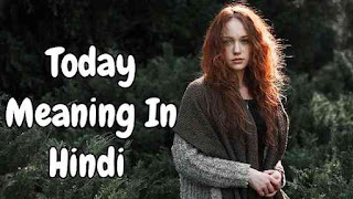 Today meaning in hindi