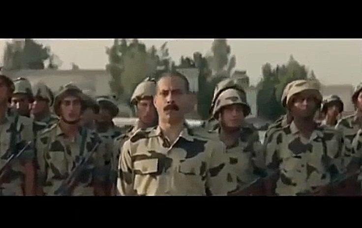 فيلم الممر كامل Hd احمد عز
