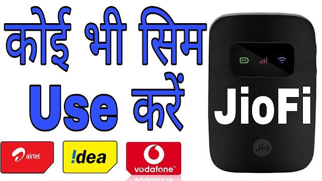 Unlock JioFi For Any Sim Card