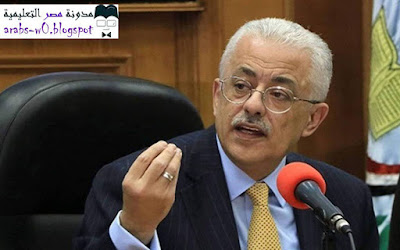 ورقية أم ألكترونية.. وزير التعليم يحسم الجدل بشأن امتحانات الثانوية العامة العام المقبل