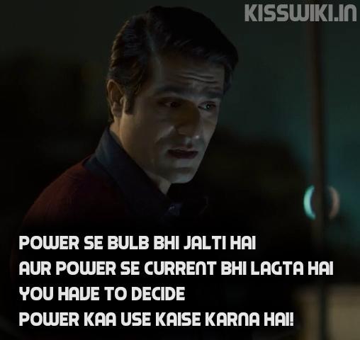 sandeep bhaiya quotes