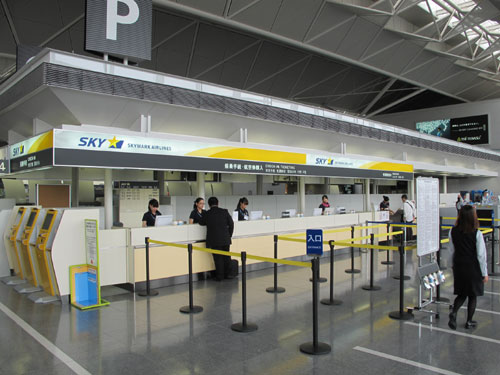 Skymark Airlines Check In