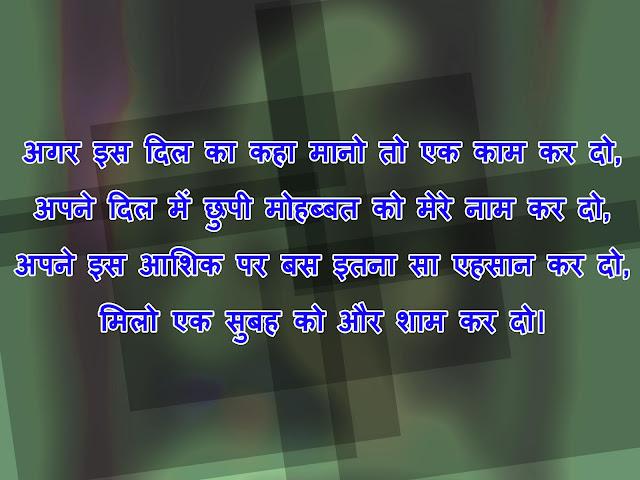 motivational hindi stories