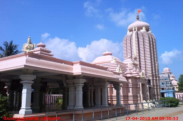 Panduranga temple Thennangur