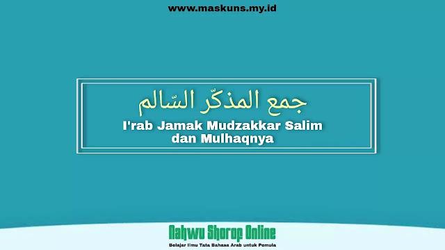 I'rab Jamak Mudzakkar Salim dan Mulhaqnya
