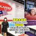 《优惠每天有 Promotion》LSK ItalHouse 的Merdeka Sale 马来西亚63周年国庆大促销优惠来咯!