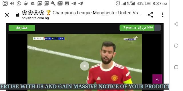 ⚽⚽⚽⚽ 🏆 Champions League Manchester United Vs Villarreal Live HD ⚽⚽⚽⚽