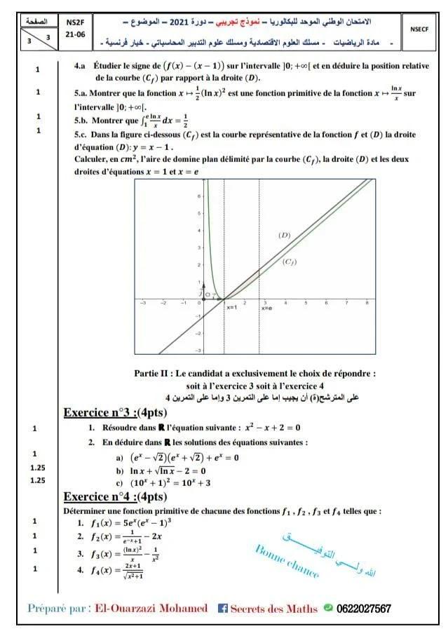 امتحان وطني تجريبي في مادة الرياضيات علوم اقتصاد والتدبير المحاسباتي 2021