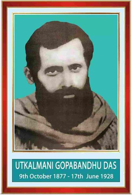 A short biography about Utkalmani Gopabandhu Das the jewel of utkal or odisha mylearningtour.com