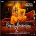 Bhool Bhulaiyaa 2: Kartik Aaryan's next film First Look and release date out