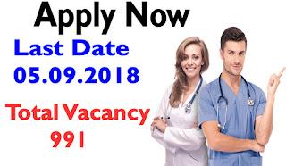 Central Government Nursing officer Job,job.new job.nursing job,