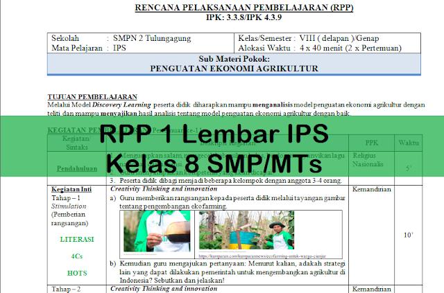 RPP 1 Lembar IPS Kelas 8 SMP/MTs