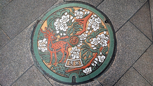 奈良公園 マンホール