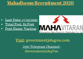 Mahadiscom Recruitment 2020 invites online applications for filling up Various Engineer assistant posts. There is a total of 82 vacancies of the posts to be filled. Applicants to the posts posses with Diploma / Degree in Electrical Engineering and other qualification given in below to apply. Such eligible applicants need to apply online. For online applications, applicants need to pay the application fees as given. The closing date for online applications is 15 th February 2020. More details of the Mahadiscom Recruitment 2020 applications & online applications link is given below