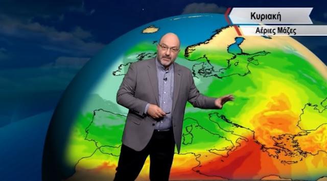 Αρναούτογλου: Έρχεται ζέστη που θα παραμείνει μέχρι και το τέλος της ερχόμενης εβδομάδας (βίντεο)