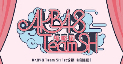 "AKB48 Team SH 1st stage will be ""Thumbnail"""