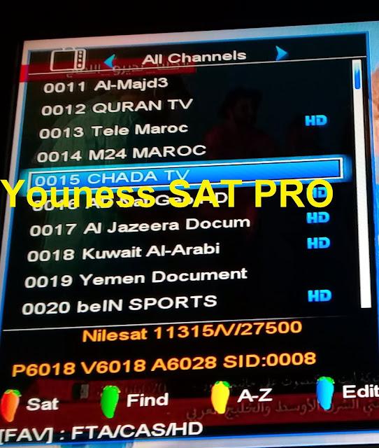 تردد قناة شدى تي في المغرب 24 2021 CHADA TV MAROC