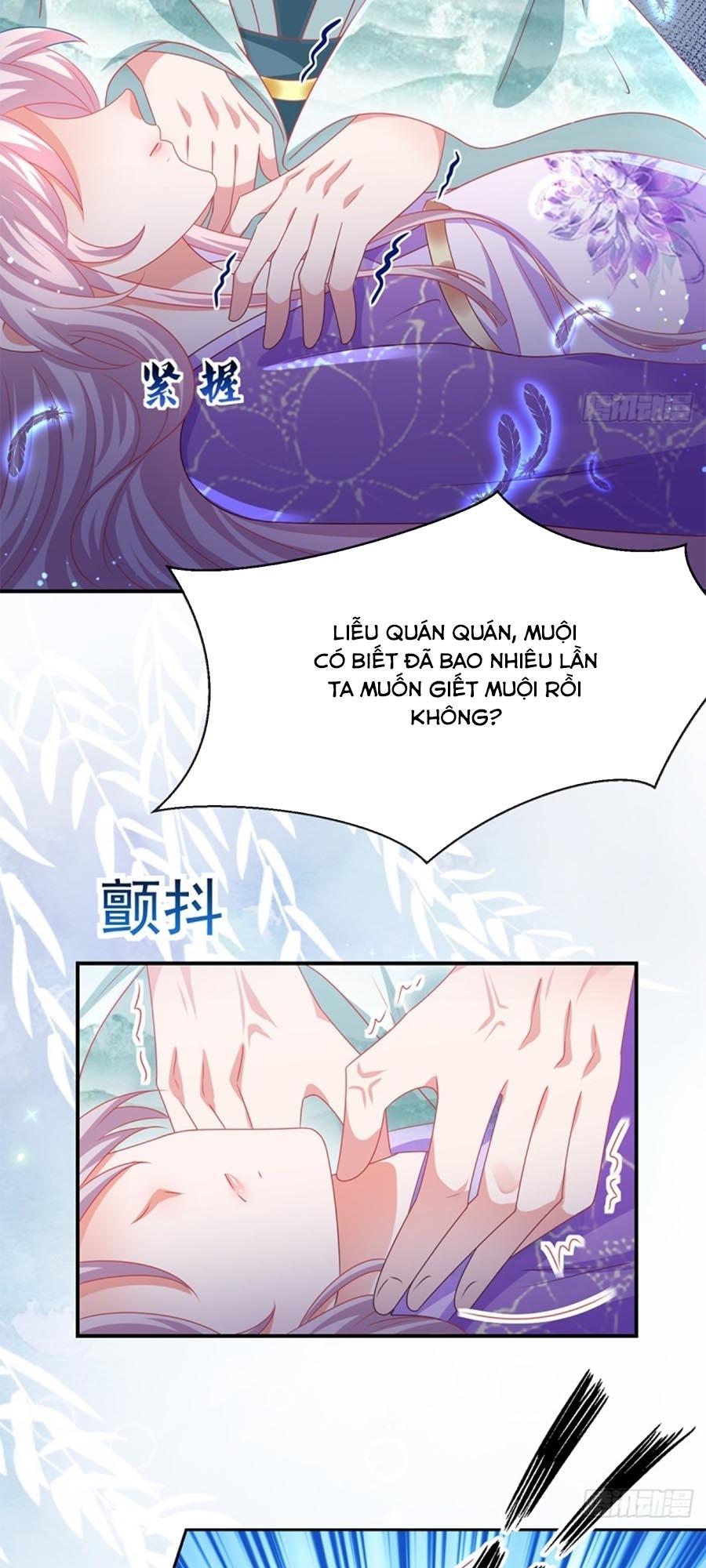 Dưỡng Thú Vi Phi chap 47 - Trang 26