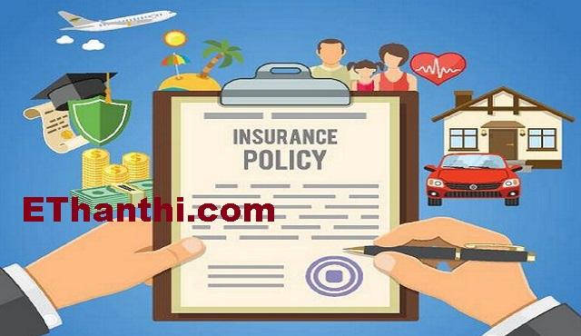 நம்முடைய காப்பீடு மூலம் கடன் வாங்கலாமா? | Can we borrow with our insurance?