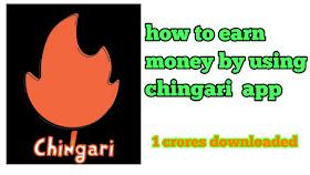 "Indian ""Tiktok Alternative"" Chingari App Crosses 1 Corore Download In 27 day"