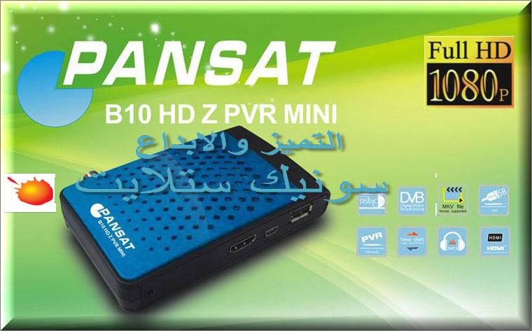احدث ملف قنوات PANSAT B10HD PVR MINI