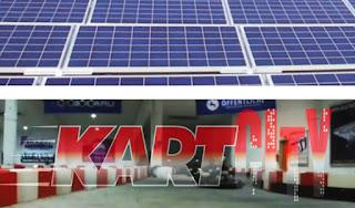 pv pva solar kartcity anlage umweltfonds hochrentabel 2017 angebote steuer iab afa rendite ertrag kwp dachanlage braunschweig niedersachsen