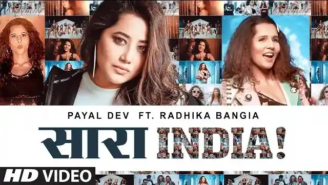 Saara India Full Song Lyrics | T-Series Songs | New Hindi songs 2020
