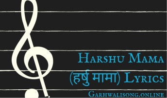 Harshu Mama Garhwali Song Lyrics