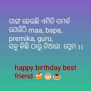 Birthday wishes bestfriend