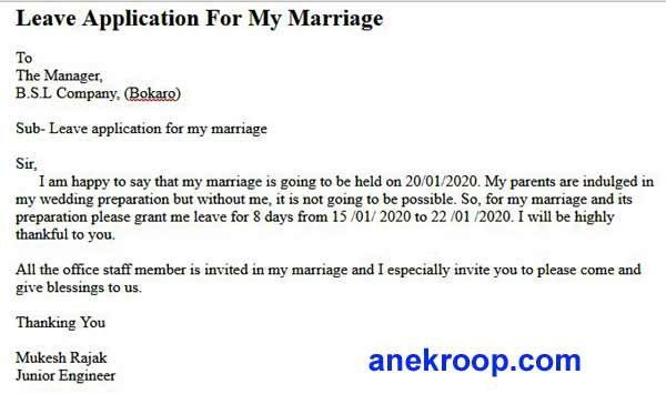 leave application for my marriage