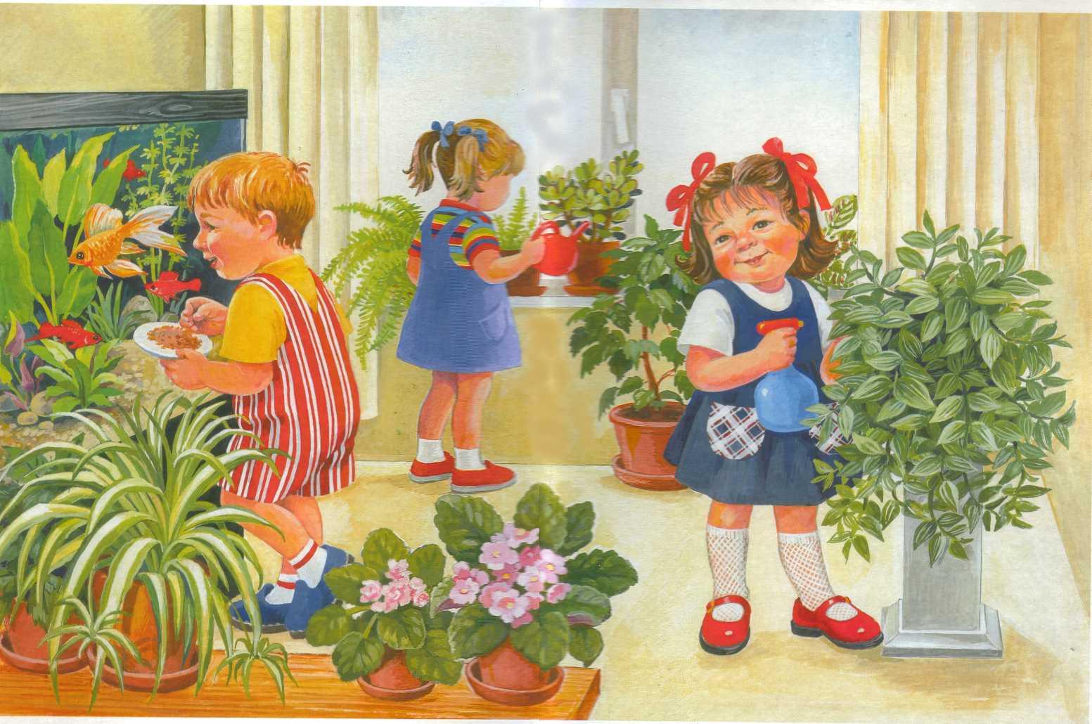 Поздравить, дети поливают цветы картинки для детей